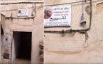 منزل العلامة  ابن خلدون للبيع في المزاد العلني بفاس