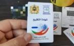 مهنيون ومواطنون غاضبون من قرار إجبارية جواز التلقيح