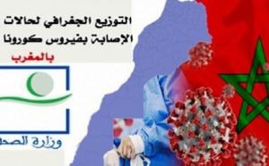 حصيلة فيروس كورونا بالمغرب ليوم الثلاثاء 04 ماي