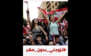 نساء عربيات يطلقن حملة #تزوجني_بدون_مهر.. ما القصة؟
