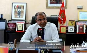 تحقيق: الوكالة الوطنية للسلامة الطرقية والتدابير المتخذة لحلحلة مشاكل المرتفقين