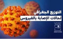 حصيلة فيروس كورونا بالمغرب ليوم الخميس 06 ماي