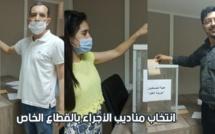 بالفيديو: موظفو شركة الرسالة يقومون بانتخاب مناديب الأجراء بالقطاع الخاص