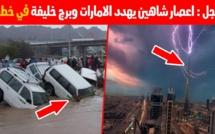 """هذا هو عدد قتلى إعصار """"شاهين"""" في عُمان وإيران الذي تحول إلى """"عاصفة مدارية"""""""