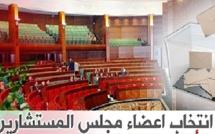 غدا الاستحقاقات الانتخابية تسدل ستارها بانتخاب 120 عضوا عن مجلس المستشارين