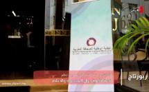 النقابة الوطنية للصحافة المغربية تنظم ندوة فكرية حول المساواة والإعلام بالرباط